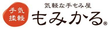 もみかるホームページ